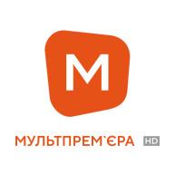 [M] МУЛЬТПРЕМ`ЄРА HD