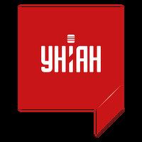 УНІАН